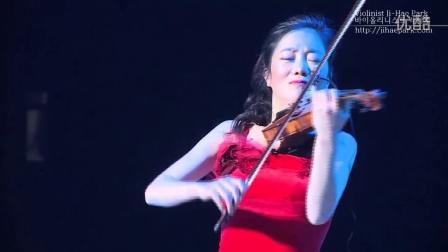 【高清】韩国小提琴家朴智慧super tour首尔站:舒伯特1