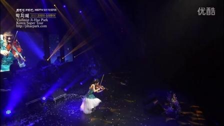 【高清】韩国小提琴家朴智慧super tour济州站:Handel - Sarabande