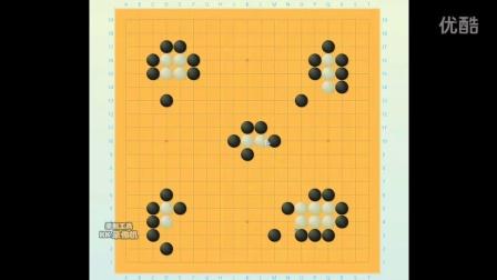 职业棋手度若飞围棋入门教程第13课:直线吃子