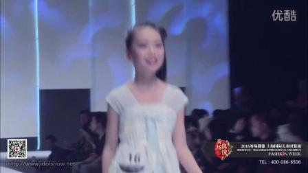 秀场偶像2016上海国际儿童时装周—月芝猫篇/少儿模特大赛/少儿时装周