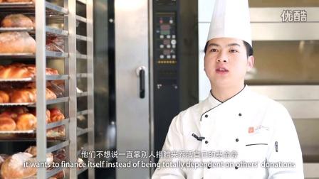 海上青焙坊烘焙故事-第三章 陈洪涛和意大利面包配方