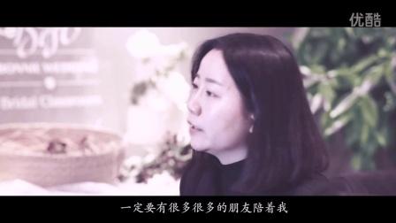 婚礼时光【时光匠人】栏目专访第四期——伯妮新娘婚礼策划机构