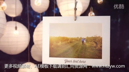 纸灯笼浪漫爱情悬挂相册图片展示