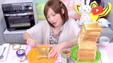 【高卡路里】知道什麼是餅乾奶油嗎!?!? 吃掉600g! 土司 18片 6336kcal【木下佑香】