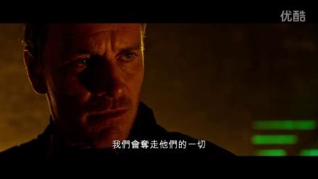 【X战警:天启】中文预告第二弹!