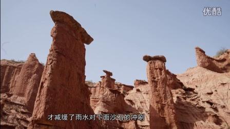 我的南疆行之温宿大峡谷