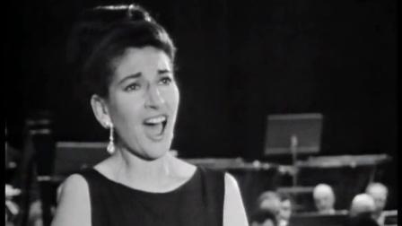 古典音乐: 玛丽亚·卡拉丝演唱普契尼《我亲爱的爸爸》