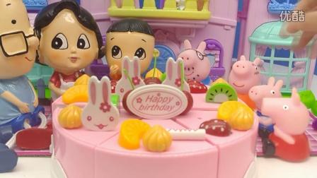 粉红猪小妹一家和大头儿子小头爸爸帮乔治庆祝生日 佩佩猪仿真蛋糕切切乐 儿童过家家益智亲子玩具