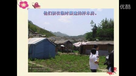 910作文视频:人教版五年级语文下册 习作一《给远方的小学生写信》02