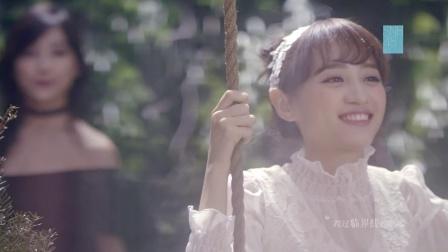 SNH48《夜蝶》MV 李艺彤黄婷婷大胆突破颠覆青春形象