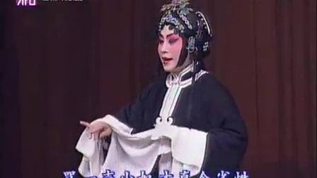京剧《三娘教子》上海京剧院一团_标清