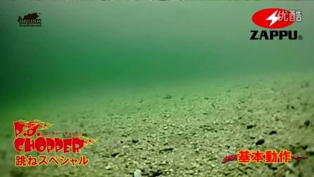【逗鱼路亚】路亚虾型软饵跳底 操作手法介绍解说