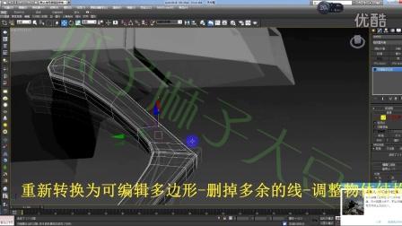 3Dmax高达模型制作过程003