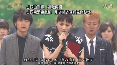 [PerfumeANY字幕组]Perfume - talk + ワンルーム·ディスコ + 其他 (震災から5年 明日