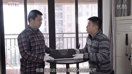 【笔吧评测室】华硕飞行堡垒2016版(FX-Pro)开箱