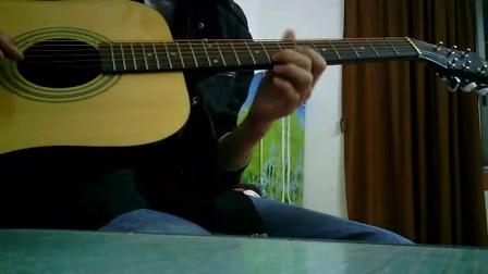 孤独 吉他弹唱