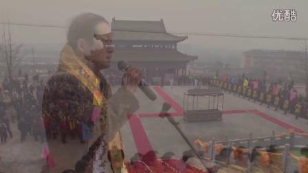 20151219山东滕州观音寺大雄宝殿落成开光庆典