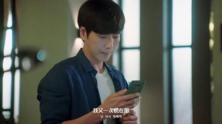 【OST】Tearliner《吸引力》(《奶酪陷阱》OST主题曲)韩语中字MV「朴海镇&金高银&金徐康俊&南柱赫」