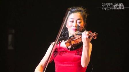 【高清】韩国小提琴家朴智慧super tour首尔站:舒伯特2