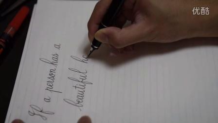 【英文书法】用钢笔写英文花体字