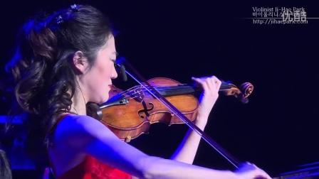 【高清】韩国小提琴家朴智慧super tour首尔站:查尔达什Czaradas