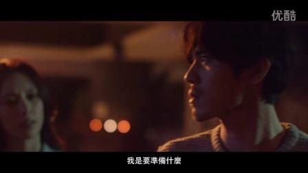 《Mr.Bartender》第二季-EP03.謝祖武主演-成功到底是為了什麼?