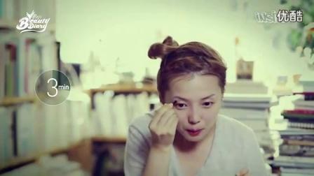 【D分享】pony挑战起床3分钟妆容,日常必备!!!哈哈 女神太可爱了!