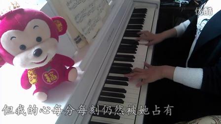 夜色钢琴版 月半小夜曲 雅马_tan8.com
