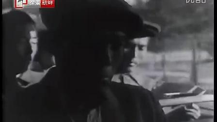 朝鲜 【看不见的战线】 1965年 经典怀旧译制片 Chinese classical movie