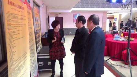MAH00102朱局向赣州市慈善会邓会长介绍园林之心图片