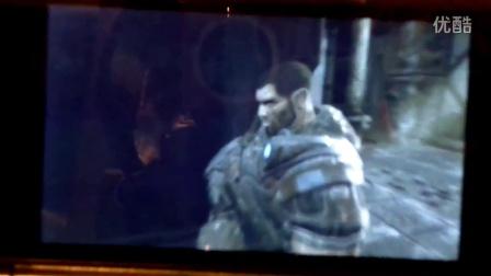 GPD-XD - Streaming Moonlight · X360 · Gears of War (720p)