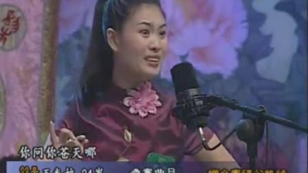 张宏昌擂主在梨园春2002年春节戏曲晚会01