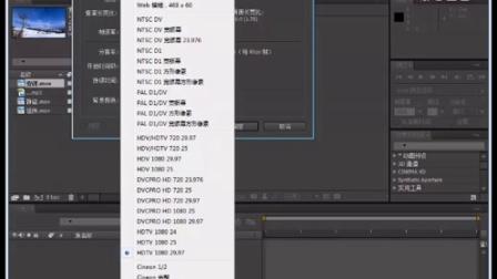 【邢帅教育】AE基础视频教程  第3节 After Effect合成窗口