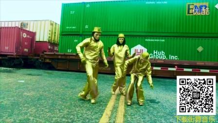【街舞寥寥】你说三个人一起跳舞会是什么样子REMOTEKONTROL 001