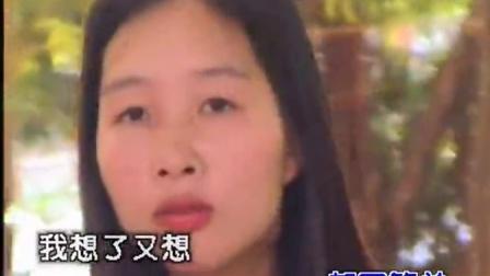 青葱岁月之---2002.10.6火锅城大酒店@三度空间-片花