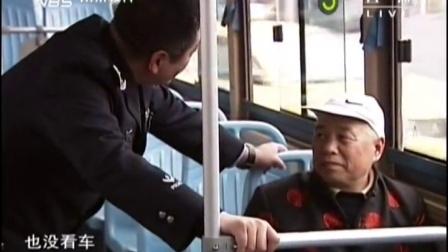 20160320 老人为何碰上公交车