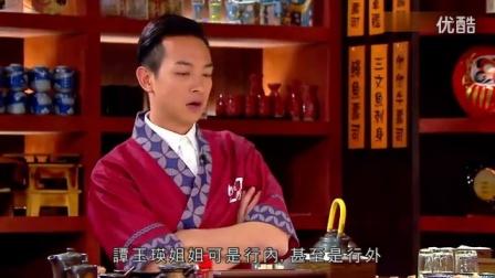 男人食堂 2016-03-20 第4集 - 粗口文化