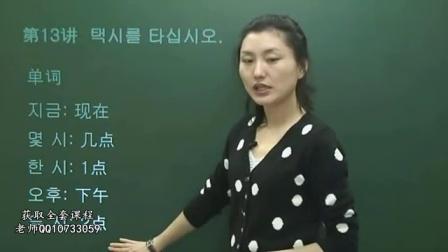 零基础学韩语韩国语 韩语语法 我的野蛮王妃韩语版-韩语培训