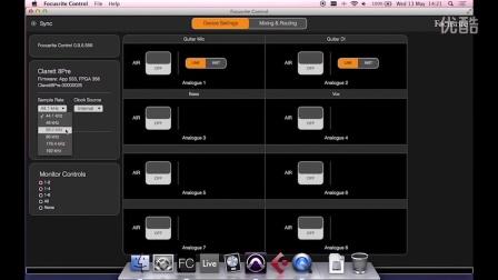 Focusrite - Clarett 8Pre 入门 5 - 透过 ADAT 扩充