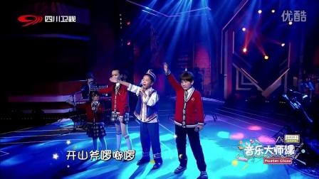 秦颢文在《音乐大师课》第二季演唱《太阳出来喜洋洋》