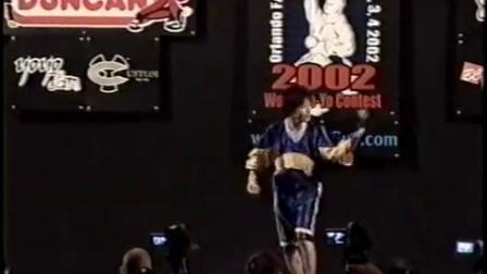 2002Worlds 2A Koji Yokoyama