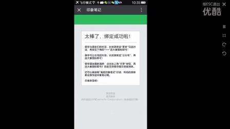 保存微信资料(用户申请)