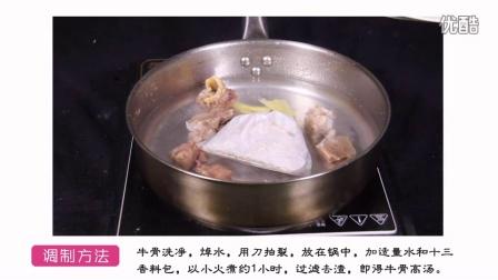 二十、清炖牛肉高汤