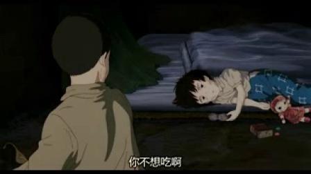 萤火虫之墓_高清_baofeng