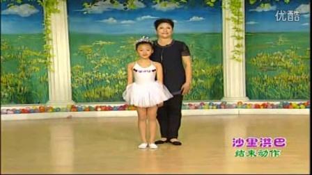 儿童歌曲粉刷匠 蓝精灵儿童舞蹈 巧虎生日蛋糕