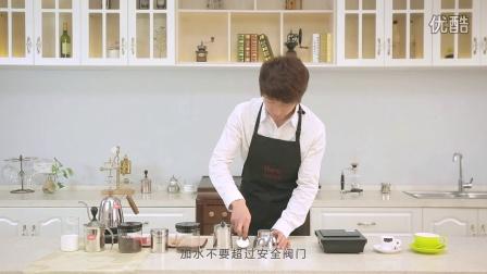 hero 摩卡壶操作方法 摩卡壶煮咖啡操作视频