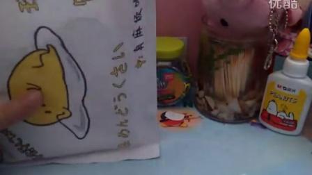 懒蛋蛋食玩包(小鱼)🍦