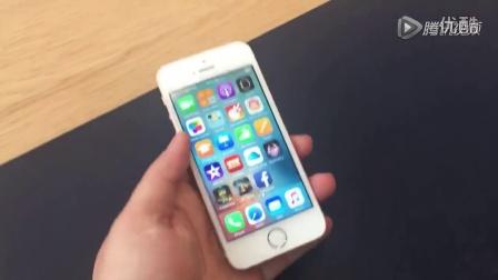 [中文]iPhone SE上手体验 中文讲解果粉堂