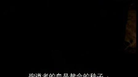 天主教电影二千年足印(高清版)第2集:化枷锁为力量