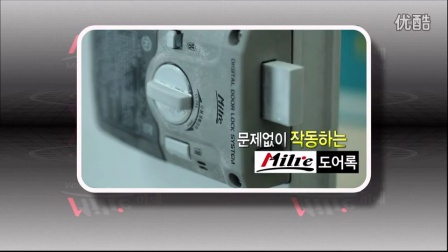 【Milre digital door lock 】 Quality test